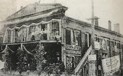 Miller's Store (1848)